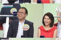 [DA:리뷰] 김민정♥신동일, 중년의 연상연하 커플의 러브스토리 [종합]