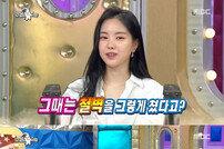 "[DA:리뷰] 손나은 ""남자다운 남자 이상형…母픽 '손흥민, 이용 선수 등'"""