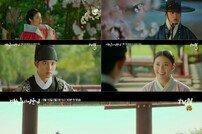 [DA:클립] 도경수♥남지현 조선 로맨스…'백일의 낭군님' 1차 티저