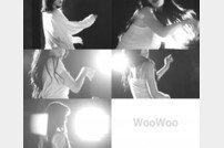 [DA:클립] 다이아, 'Woo Woo' 안무 티저 공개…중독적 멜로디