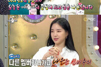 """[DA:리뷰]손나은 """"성형? 관리중"""" 철벽녀→솔직털털…출구 없는 매력(종합)"""