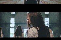 [DA:클립] 이달의 소녀, '페이보릿' 티저 영상 공개…파격 걸크러시