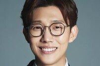"""[DA:인터뷰] 강기영 """"열애 숨길 이유無…♥여친, 내가 빛나게 해줘야"""""""
