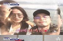 """[DA:클립] '도시어부' 홍수현♥마이크로닷 열애, 이경규 버럭 """"방송은 안하고!"""""""