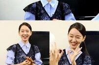 [DA:클립] '런닝맨' 신혜선 데뷔 후 첫 출연…미션도 척척