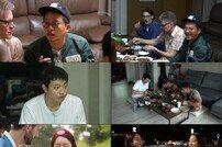 [DA:클립] '서울메이크' 핀란드 형님들, 김준호 친형 집서 '집밥' 먹방