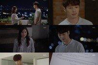 [DA:클립] '그녀말' 김재원, 촘촘한 4단 감정선 '女心 매료'