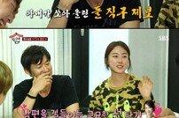 [DA:리뷰] '집사부일체' 유준상, 열정과 노력이 백점만점인 배우+남편(종합)