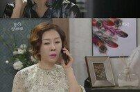 [DA:리뷰] '같이 살래요' 박선영, 박준금에 분노…장미희 치매 증상(종합)