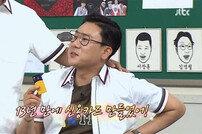 [DA:리뷰] '궁셔리' 이상민, 일부 압류해제→13년만에 신용카드 발급