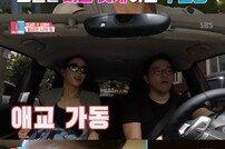 [DA:리뷰] '너는 내 운명2' 한고은, 미모 여신→먹방 여신…반전美 가득 (종합)