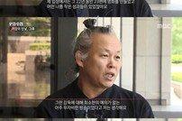 [DA:리뷰] 'PD수첩', 김기덕·조재현 피해자 추가 등장…충격 증언(종합)