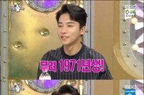 """[DA:리뷰] '라디오스타' 김영민 """"동안외모? 가끔은 나이대 평범한 얼굴이었으면"""""""