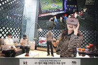 """""""미래 신기술 5G 알리기, 게임이 딱이지!"""""""