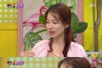 """[DA:리뷰] '해투3' 이시아 """"日서 걸그룹으로 활동…섹시 콘셉트였다"""""""