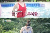 [DA:리뷰] '밥블레스유' 최화정·이영자 수영복 자태…먹방 능가했다 (종합)