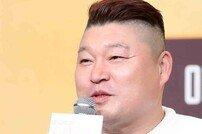 [DA:이슈] 강호동 부친상, 숙환으로 별세…'신서유기5' 팀도 귀국길 (종합)