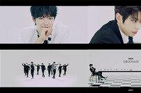 [DA:클립] MXM, 서브타이틀 '체크메이트' MV 티저 공개