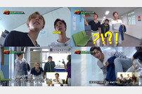 [DA:클립] 트리플H, '스쿨어택' 미션 중 발각…재치 대응