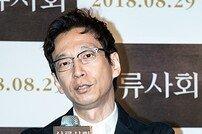 [DA:이슈] 변혁 감독, 故 이은주 관련 악플러 고소 ing…왜 지금이었나