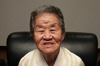 kt wiz¸ 광복절 맞아 일본군 위안부 피해 할머니 시구 및 초청
