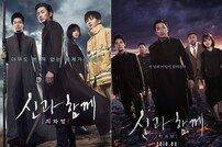 [DA:무비①] '신과함께2'도 천만 돌파…韓 최초 '쌍천만' 시리즈 탄생