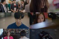 [DA:리뷰] 첫방 시청률 5%…'러블리 호러블리', 엇갈린 반응들(종합)