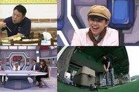 [DA:클립] '엄마아빠는 외계인' 김구라, 골프와 ♥에 빠진 일상 공개