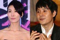 [DA:이슈] 김서형-이민우, 한 누리꾼에 의해 겪게 된 황당한 결혼설(종합)