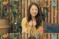 "[DA:리뷰] ""역시 뽀블리""…'너의 결혼식' 박보영, 안 좋아할 수가 없네요 (종합)"