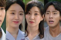 [DA:리뷰] '서른이지만' 신혜선 이사 실패…이아현-이영은 등장 (종합)
