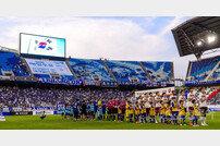 [포토] 73주년 광복절을 맞이하여 애국가를 부르는 선수들