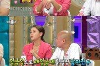 """[DA:클립] 배윤정, 쿨한 연애 인정♥ """"연하 축구 선생님, 적극 대시"""""""