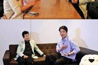"""[DA:클립] '마이웨이' 태진아 편, 강남 """"주신 용돈으로 차 살 정도"""""""