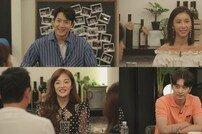 """[DA:클립] '인생술집' 황보라 """"♥차현우와의 6년 연애, 늘 사랑 느낀다"""""""