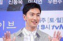 [연예 뉴스 스테이션] 이광수 생일 기념 中 팬들 나무 기증