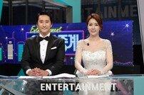 [종합] '연예가중계' 오늘(17일) 결방…'나혼자산다' 등 정상방송
