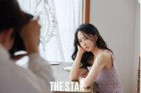 김민정 션샤인, 우아한 비주얼 [화보]