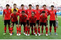 대한축구협회, 9월 11일 칠레 전 장소 변경 공식 발표