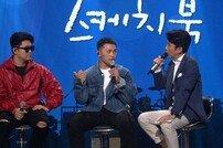 마이크로닷, 다듀 최자와 '유희열의 스케치북' 공동 출연