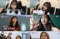 '비밀언니' EXID 하니×위키미키 최유정 비글 자매 비긴즈