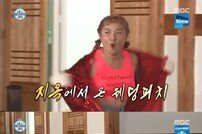 '나 혼자 산다' 박나래, 프로레슬러 패션…웃음 파이터 변신