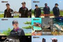 [DA:시청률] '정글' 최고 12.2%…워너원 옹성우 효과 #옹냠냠#바다거북이