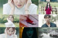 [DA:클립] '오늘의 탐정' 2차 티저, 달콤 멜로→오싹 호러…소름 유발