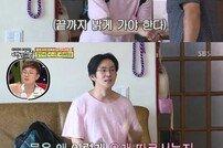 '백년손님' 권해성X장인, 어색+긴장 처가살이 시작