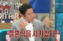 """'라스' 이광기 """"김구라, 내 스튜디오서 결혼시키겠다"""""""