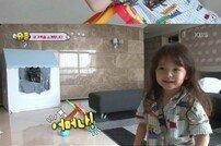 [DA:리뷰] #4개 국어#애교…'슈돌' 박주호 딸 나은 등장부터 화제