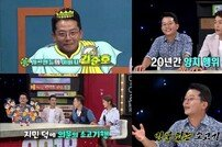 """[DA:클립] '비스' 김대희 """"김준호, 과거 김지민 마음에 뒀다"""" 폭로"""