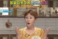 """[DA:리뷰] 배연정 """"갱년기에 늦둥이 딸 출산"""" #췌장염#우울증#자궁적출"""