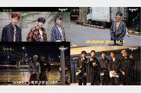 [DA:클립] 임팩트, 38도 폭염 뚫은 촬영…'나나나' MV 비하인드 공개